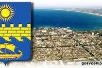Анапа - город-курорт на Чёрном море