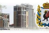 Казань - столица республики Татарстан