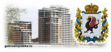Оплата жкх военными пенсионерами в петербурге
