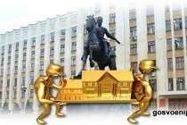 Краснодар - столица Кубани