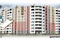 Квартиры в микрорайоне Мортонград «Путилково»