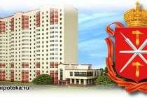 Город Тула - экономический центр страны