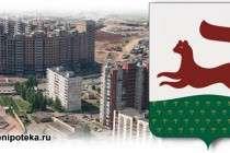 Уфа - столица Республики Башкортостан