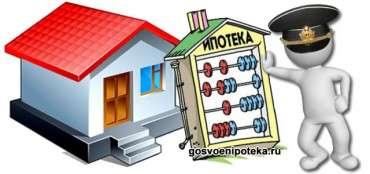 Расчет ипотечного кредита газпромбанк