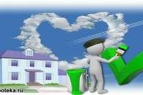ЕДВ взамен строительства жилья