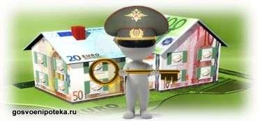 покупка дома в ипотеку