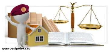 Юридический кадастр
