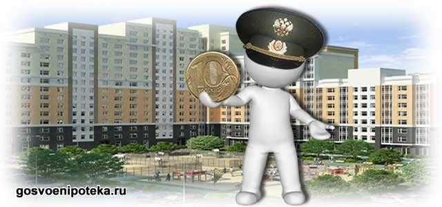 покупка жилья встолице
