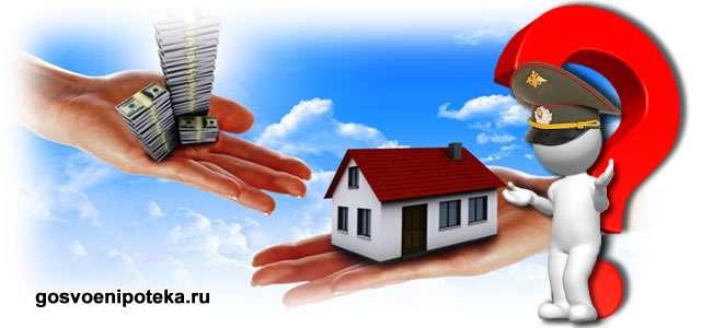 помощь специалиста понедвижимости