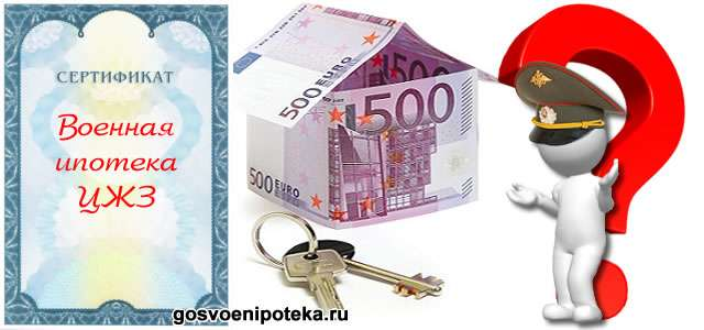 Получение кредитных средств в банках Ростова-на-Дону