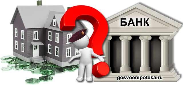 гранита реализация банками залогового имущества коттеджи века