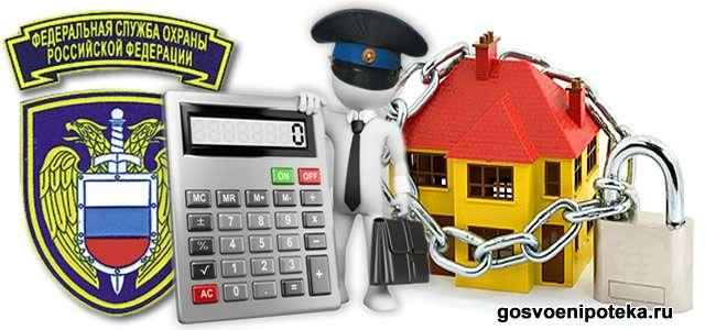расчет жилищного кредита