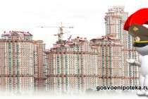 Компания «Дон-Строй» - элитная недвижимость