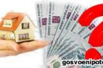 Как получить жилищные субсидии вместо готового жилья при увольнении