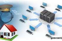 Электронная база данных для военнослужащих