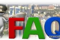 Поиск ответов на форумах по военной ипотеке