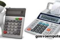 Чем отличаются калькуляторы ВИ и ЕДВ