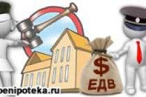 Может ли повлиять на получение жилищной субсидии продажа квартиры жены