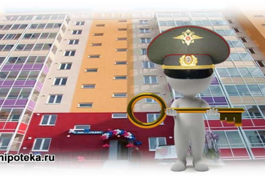 Член семьи военнослужащего имеет жильё