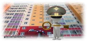 квартиры уволенным военным