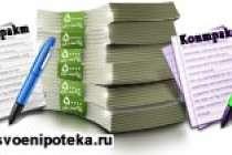 Какие положены выплаты при заключении нового контракта в ВВ МВД РФ