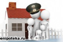 Нужно ли сдавать служебное жильё после получения жилищной субсидии
