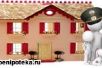 Юридическое право получить служебное жилье на всю семью