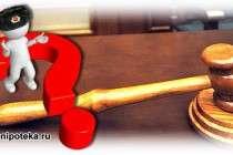 Судебная практика решения жилищных споров