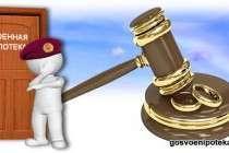 Брачный договор при военной ипотеке