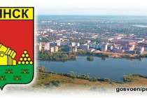 Город Брянск на берегах реки Десна