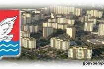 Долгопрудный - город МО имеющий треть новостроек