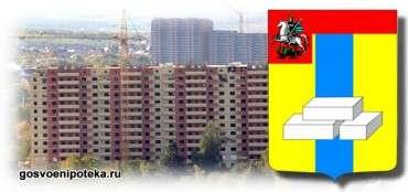 военная ипотека в Домодедово