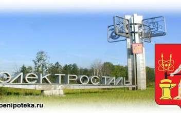 Электросталь - крупный промышленный центр МО