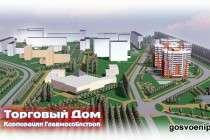 «ГлавМосОблСтрой» - жилищное многоэтажное строительство