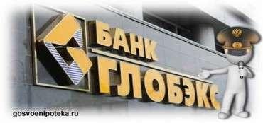 нтб банк
