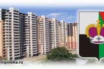 Голицыно - город в Одинцовском районе МО