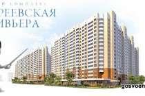 Инвестпромстрой-XXI - многоэтажные ЖК в Подмосковье