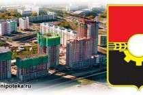 Кемерово - город на юге Западной Сибири