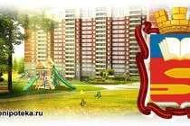 Климовск - небольшой город на юге МО