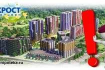 Компания «КРОСТ» - инвестиционно-строительный концерн