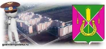 военная ипотека в Кореновске