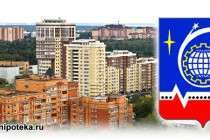 Город Королёв МО - космическая столица страны
