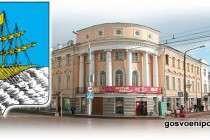 Кострома - город Золотого Кольца России