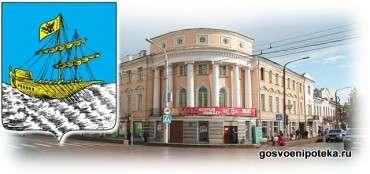 военная ипотека в Костроме