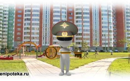 Микрорайон Кожухово в ВАО Москвы