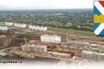 Новостройки в Крымске Краснодарского края