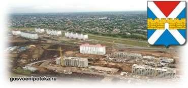 жильё в Крымске