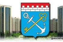 Выбор жилплощади в Ленинградской области