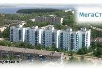 СК «МегаСтрой» - жилые объекты вСолнечногорском районе МО