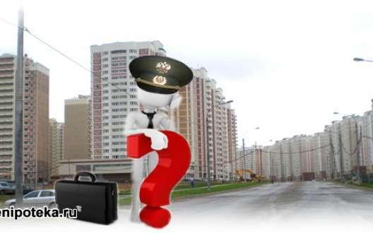 Микрорайон Кузнечики, Подольск